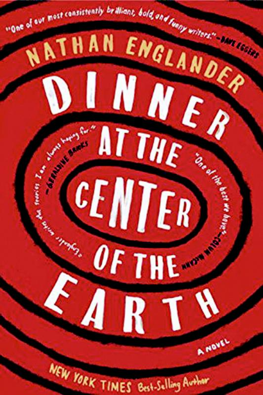 Dinner at the center of the earth | Nathan Englander | 9781524711269