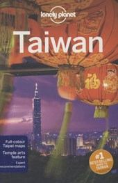 Lonely planet: taiwan (9th ed)