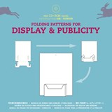 Folding Patterns for Display and Publicity | Pepin van Roojen | 9789057680403
