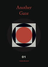 Another gaze #1 | Cb | 2001000043071