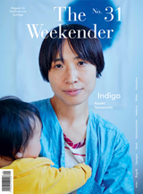 The Weekender #30 | Magazine | 4192251509008