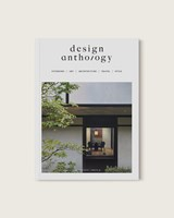 Design Anthology #19 | Magazine | 9772311815000