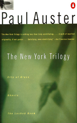 The New York Trilogy | Paul Auster |