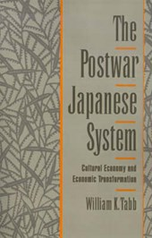 The postwar Japanese system