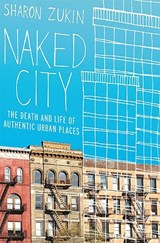 Naked City | Sharon Zukin |