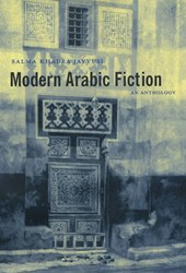 Modern Arabic Fiction - An Anthology
