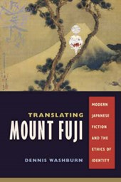 Translating Mount Fuji - Modern Japanese Fiction and the Ethics of Identity
