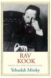 Rav Kook - Everthing is Rising