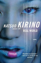 Real World | Natsuo Kirino | 9780307387486