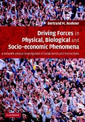 Driving Forces in Physical, Biological and Socio-economic Ph