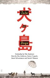 Isle of Dogs | Wes Anderson | 9780571336449