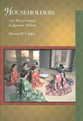 Householders - The Reizei Family in Japanese History V61