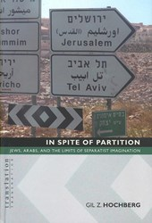 In Spite of Partition - Jews, Arabs, and the Limits of Separatist Imagination