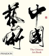 Chinese art book | keith pratt |