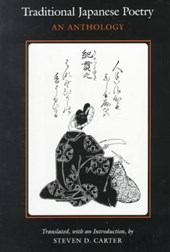 Traditional Japanese Poetry