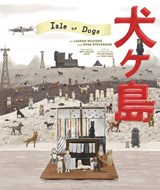 Wes anderson collection: isle of dogs | Lauren Wilford | 9781419730092