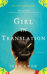 Girl in Translation | Jean Kwok | 9781594485152