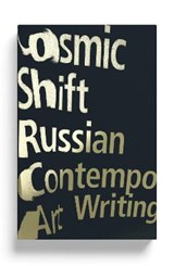 Cosmic Shift | Ilya Kabakov | 9781786993243