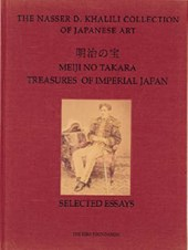 Meiji no Takara,  Treasures of Imperial Japan: Selected Essays