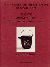 Meiji no Takara,  Treasures of Imperial Japan;  Masterpieces of Shibata Zeshin