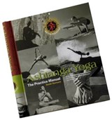 Ashtanga Yoga | David Swenson | 9781891252082