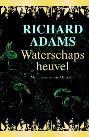 I.M. Richard Adams (1920-2016)