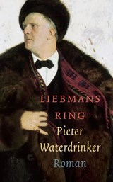 Liebmans ring | Pieter Waterdrinker |