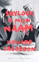 Shylock is mijn naam | Howard Jacobson | 9789038801681