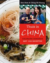 THUIS IN CHINA | Ken Hom; Ching-He Huang | 9789059564657