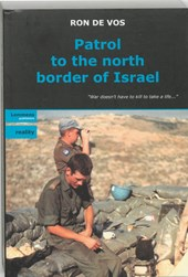 Patrol to the north border of Israel