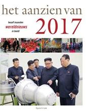 Het aanzien van 2017