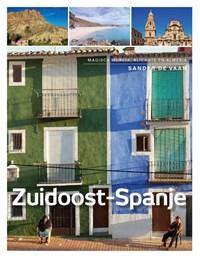 Zuidoost-Spanje | Sander de Vaan |
