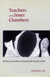 Teachers of the Inner Chambers
