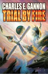 Trial by Fire | Charles E. Gannon |