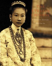 The Straits Chinese | Ee Khoo Joo |