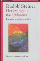 Het evangelie naar Marcus (Werken en voordrachten)