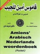 Amiens' Arabisch Nederlands woordenboek (pocket)