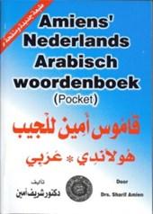 Amiens' Nederlands-Arabisch woordenboek (pocket)