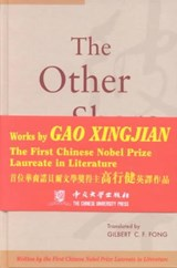 The Other Shore | Xingjian Gao |