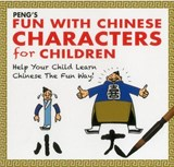 Peng's Fun with Chinese Characters for Children | Tan Huay Peng |