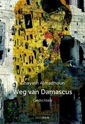 Weg van Damascus