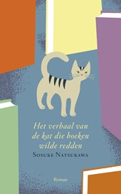 Het verhaal van de kat die boeken wilde redden