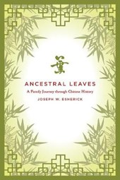 Ancestral Leaves - A Family Journey Through Chinese History