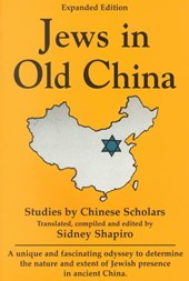 Jews in Old China