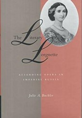 The Literary Lorgnette