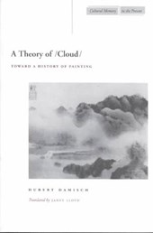 A Theory Of/Cloud/