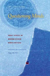 Questioning Minds