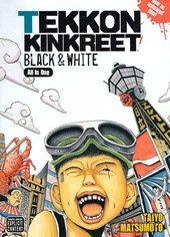 TEKKONKINKREET: Black & White