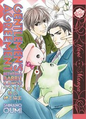 Gentlemen's Agreement Between a Rabbit and a Wolf (Yaoi Manga)