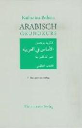 Arabisch Grundkurs